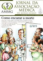 Thumb Jornal da Associacao Medica MG Abril 2005